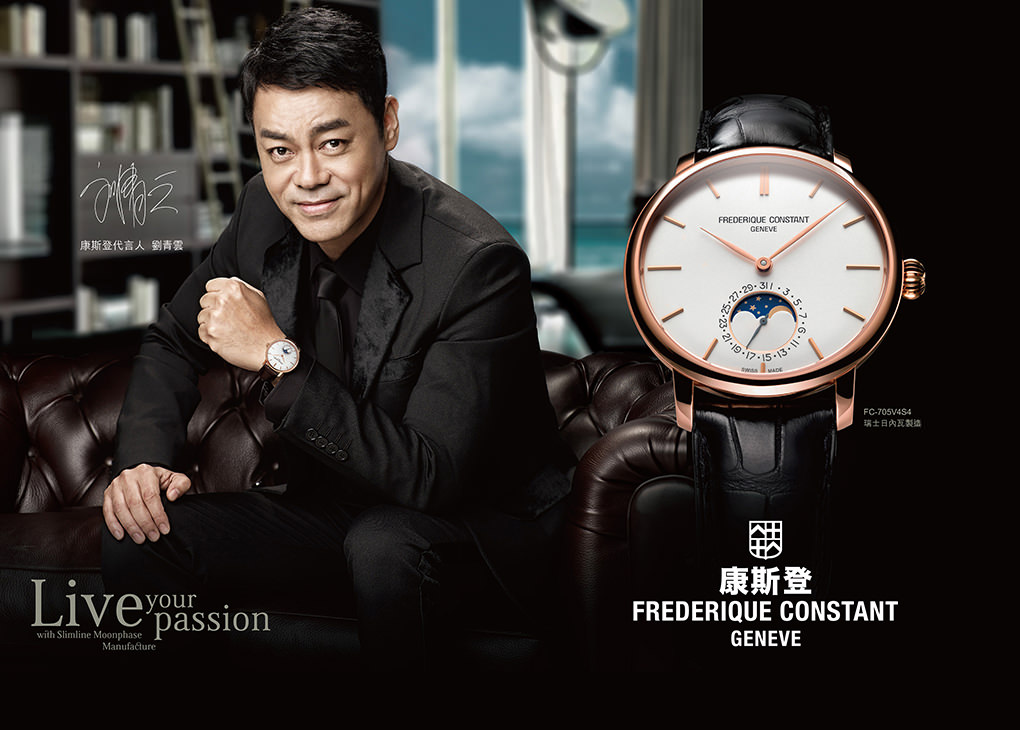 frederique-constant-is-delighted-to-announce-mr-sean-lau-as-the-global-brand-ambassador