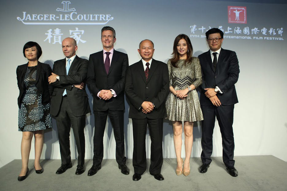 jaeger-lecoultres-extraordinary-watchmaking-craftsmanship-dazzles-the-17th-shanghai-international-film-festival